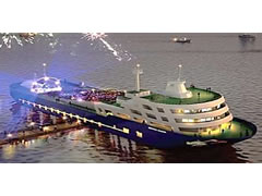 CONCERT BARGE SHIP BLT JAPAN
